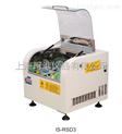 美国Crystal台式恒温振荡器IS-RSD3/IS-RDD3