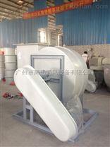 F4-72-6C-7.5KW-8C-10C-11KW玻璃钢离心通风机