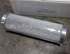 R928005891力士乐滤芯钢厂电厂专用