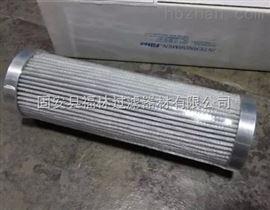 R928005891力士乐滤芯钢厂电厂
