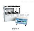 CGⅠ-06-F小瓶位贴壁培养细胞转瓶机系列(适用于1500ml培养瓶)
