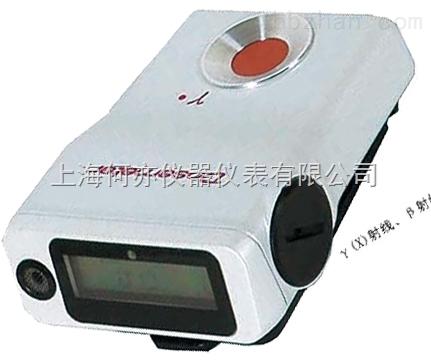 NRF34型高精度輻射個人報警儀