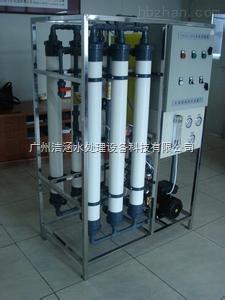 矿泉水UF超滤设备