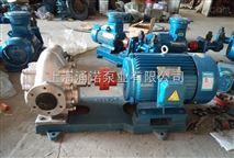 KCB不鏽鋼齒輪泵
