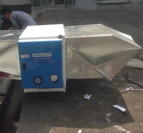 广杰-厨房油烟净化器设备价格