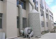专业生产酸性气体吸收塔