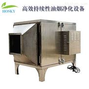 广东东莞厂家供应激光切割厂专用油烟净化机