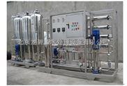 2015新型3吨纯净水设备-3吨/时纯净设备十大品牌厂家