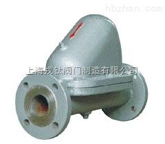 SF-WF杠杆浮球式蒸汽疏水阀/蒸汽疏水阀