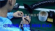 厂家电子厂焊锡除烟机