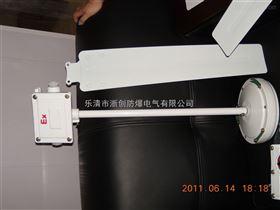 1400mm防爆吊扇BFC-1200防爆吊扇