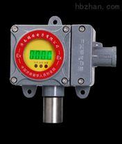 RBBJ-T20新型手持式液化氣報警器