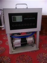 RSM-09 放射性氣溶膠采樣器