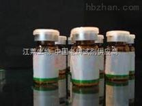 氣相色譜/質譜聯用儀校準用標準物質(異辛烷中六氯苯溶液)標準品|對照品