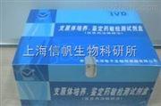 乳酸脱氢酶(LDH)检测试剂盒(LD-P比色法)