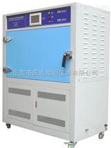 中山可程式紫外线老化试验机
