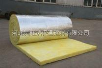 鋼結構牆體保溫材料用玻璃棉zui好
