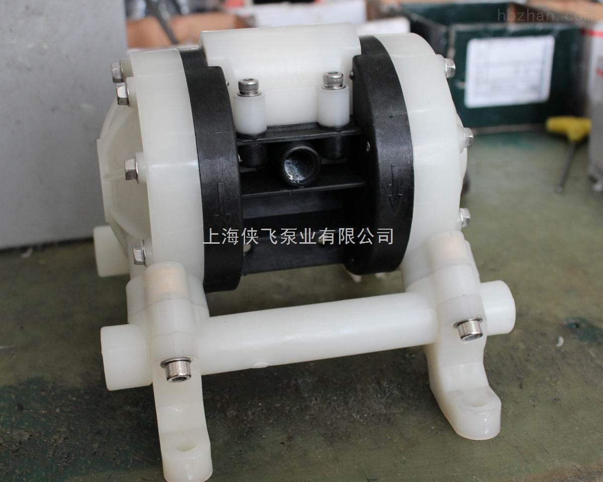 MORAK06隔膜泵 实验室用泵