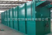 供应地埋式污水处理系统 厂家直销 质优价廉