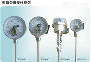 WSSX-503电接点双金属温度计