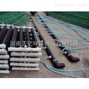 进口材质曝气器厂家