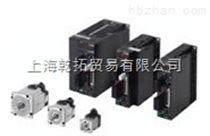 R88D-KP01H-Z介紹歐姆龍伺服驅動器