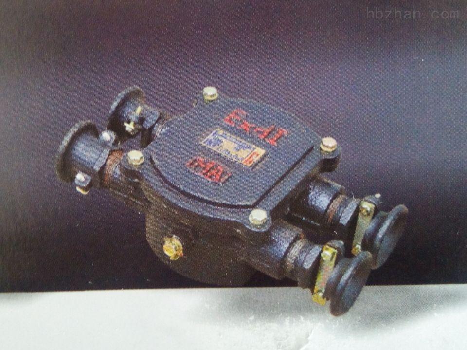 bhd2 矿用隔爆型低压电缆接线盒