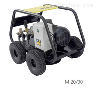 M 20/30德国马哈工业冷水高压清洗机