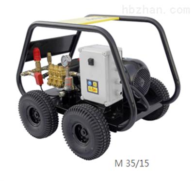 M 35/15贵州黔西南州水泥厂马哈高压清洗机