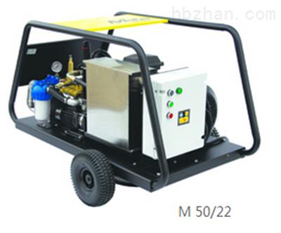 M 50/22水泥厂超高压清洗机