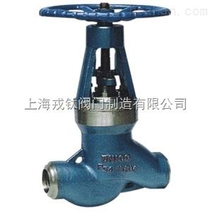 J61H/Y焊接截止阀