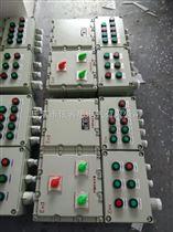 FXD-G-8K不锈钢三防动力配电箱
