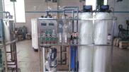 广州0.5吨RO反渗透设备