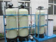 JH—2T/H软化水系统锅炉软化水装置