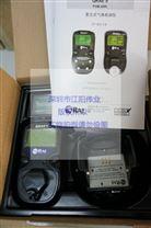 華瑞PGM-2400泵吸式複合氣體檢測儀應用廣泛現貨供應