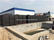 造纸厂专业污水处理设备