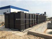 贵州新型印染废水处理设备