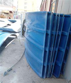 玻璃钢防臭盖板