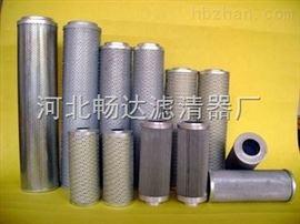 TZX2-800X30TZX2-800X30滤芯,TZX2-800X30黎明滤芯