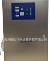 溫州海德能全自動全不鏽100克臭氧滅菌器發生器應用飲用水消毒用