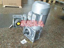 NMRW050-i40-71B14蜗杆减速机