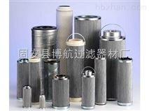 玻纤管天然气滤芯过滤器