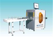 SOMENS-5030DLS新型X光安檢機
