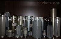 普拉塞大机滤芯;普拉塞大机滤芯厂家