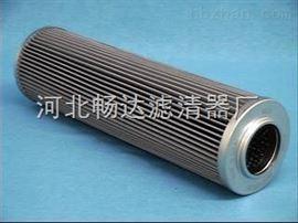 SFAX-25X30SFAX-25X30滤芯,SFAX-25X30黎明滤芯