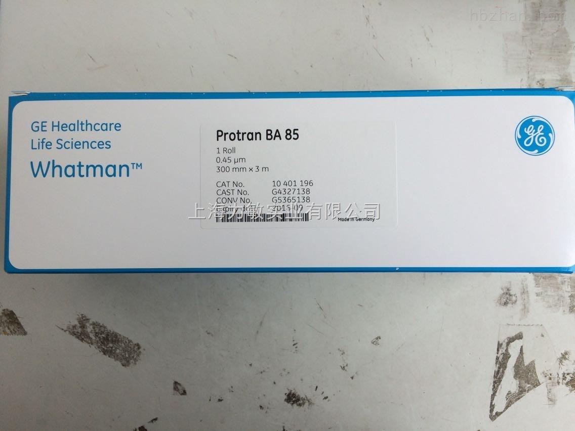 10401196whatmannc膜(0.2um/0.45um)