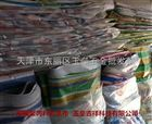PVC彩条布厂