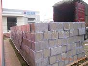 新型外墙保温材料--水泥发泡保温板多少钱一个立方