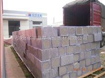 新型外牆保溫材料--水泥發泡保溫板多少錢一個立方