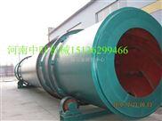 巴中雅安眉山大型污泥烘干机设备安装调试成功投产